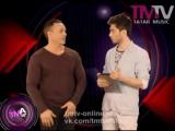 TMA 2013 интервью с Асхатом