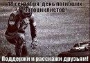 Евгений Винкевич фото #4