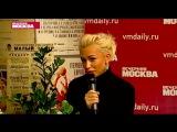 Вечерняя Москва - Молодежка - Юлия Плаксина и Саша Ветер