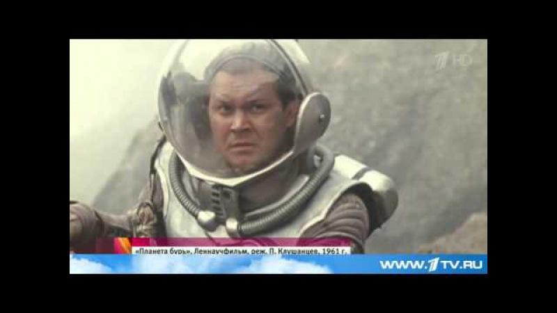 Создатель саги `Звёздные войны` нашёл вдохновение в фильмах советского режиссёр...