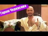 Дом 2 свежие Новости на 24 января 24.01.16 раньше эфир