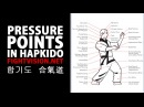 Pressure Points   Hapkido