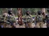 Israel I.D.F Elite Special Forces -