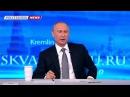 Путин: Не стоит ждать отмены антироссийских санкций в ближайшее время