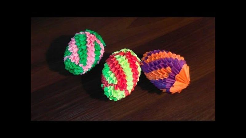 3D origami Easter egg (v.2) master class tutorial