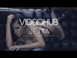 Jetta - I`d love to change the world (Matstubs Remix) (VideoHUB)