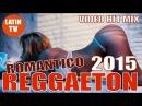 REGGAETON 2016 ROMANTICO ► MEGA VIDEO HIT MIX ► LATIN HITS 2016