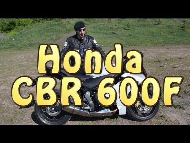 Докатились Тест драйв Honda CBR 600 F Без вины виноватый