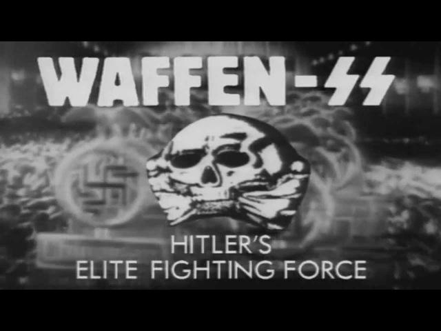 Waffen SS Lore Lore Lore