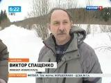 Летающая скорая помощь Виктора Спащенко