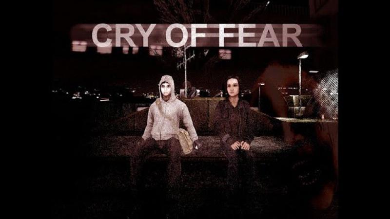 Хэллоуин в КРИВОФИРЕ The custom stories Halloween Collaboration Cry of Fear