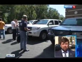 США решает Иран в обмен на Украину,Самые последние новости Украины,России сегодня 12 08 2015