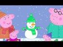 Свинка Пеппа серия 26 Снег на русском все серии подряд без титров на весь экран сезон 1 от 1akm