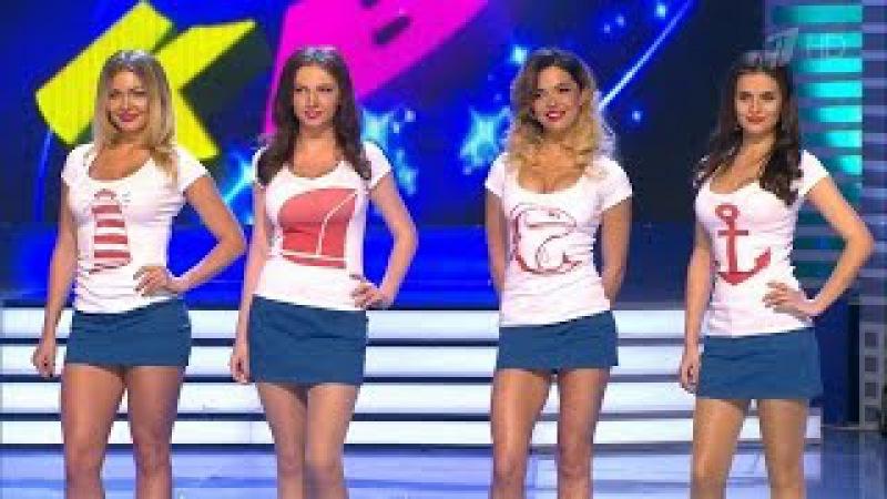 КВН 2015 Высшая лига Четвертая 1 8 19 04 2015 ИГРА ЦЕЛИКОМ Full HD