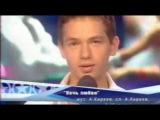 Александр Киреев (feat. Юлия Михальчик) - Ночь Любви