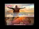 Jason Upton - Fly (with subtitles).wmv