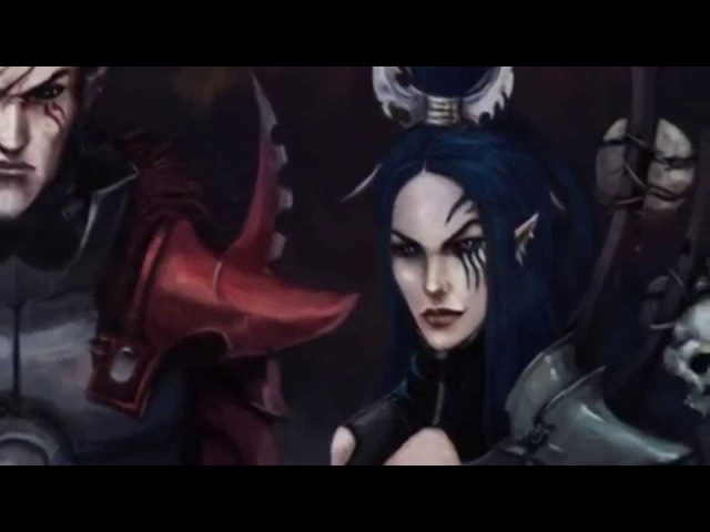 Warhammer 40000. Тёмные Эльдар.