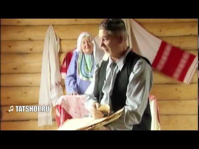 Зө-Ләй-Лә «Мәдхия» («Зу-Ляй-Ля» татарское трио)