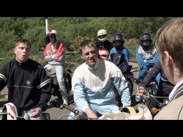 This Is England 86 Bike Gang/Ginger Chips