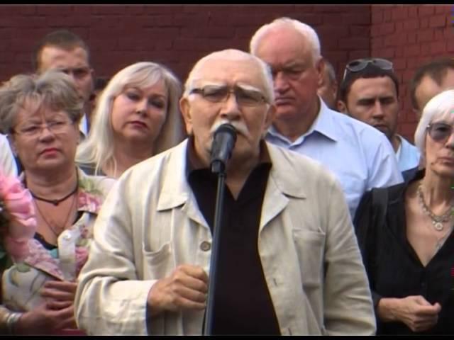Открытие памятника Людмиле Гурченко. 4 августа 2012г