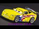 Disney Cars Jeff Gorvette for kids - 321SPIN!