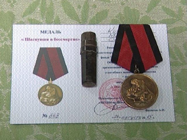 Поисковики вернули домой солдата Великой Отечественной войны
