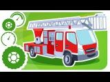 Carritos Para Niños. Camión de Bomberos, Coche de Policía. Caricaturas de carros. Tiki Taki Carros