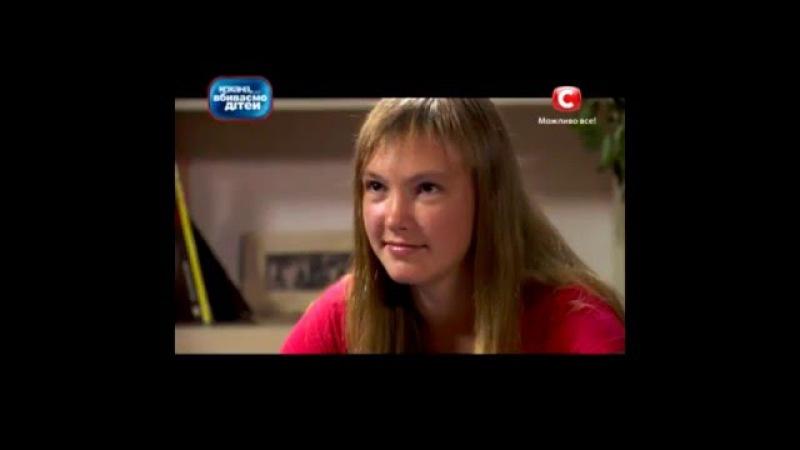 Одесса столица Украины Дорогая мы убиваем детей сезон 5 выпуск 4