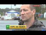 Осужденного эстонского шпиона Кохвера обменяли на российского агента Дрессена