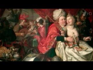 Коллекция картин XVII века, похищенная из музея в Нидерландах, нашлась на Украине у националистов