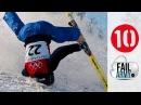Жесткие неудачи в зимних видах спорта. 10 Winter Sports Fails