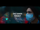 OKO TOWER PROJECT
