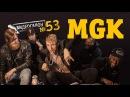 MACHINE GUN KELLY смотрит русские клипы (Видеосалон №53) — следующий 20 января!