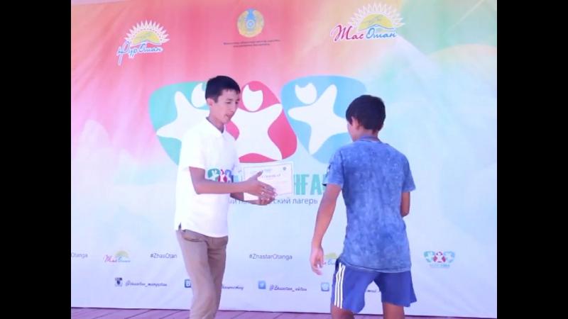 Жастар Отанға лагері 2015 (4 күн)