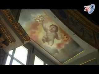 Достояние Франции. Замок Бюсси-Рабютен. (6)