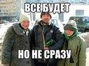 Павел Коршунов фото #41
