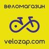 """""""Велозапчасти в Новокосино"""""""