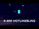 GSKTV - Geckon - Hotline bling (Christmas sfoof Drake - Hotline bling)