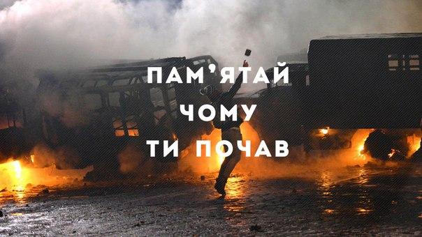 Спецназ КОРД должен задавать стандарты другим подразделениям полиции, - Турчинов - Цензор.НЕТ 4971