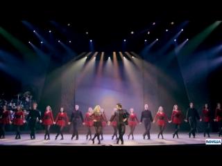 Танцевальное шоу Riverdance