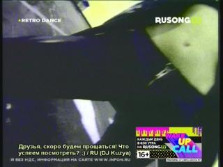 Алёна Свиридова — Бедная овечка (RUSONG TV)