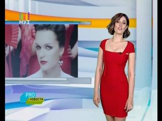 Съёмки клипа певицы Славы на песню «Ночной мотылёк» (PRO-Новости)