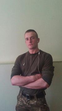 Григорій Юрійович
