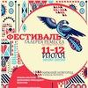 Фестиваль Галерея ремесел на Рождественской