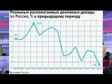 Путин отвечает на вопросы о коррупции путинизма