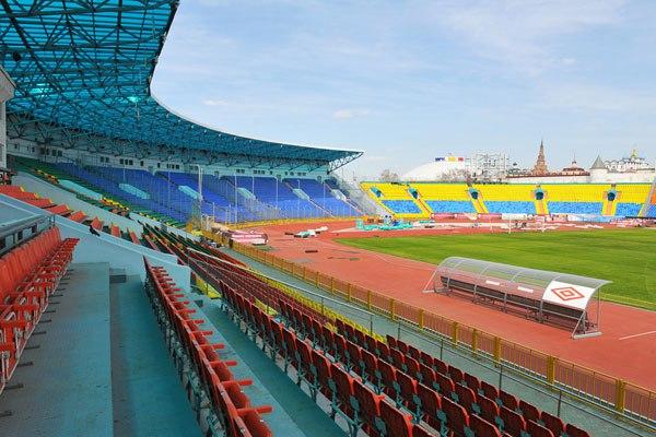 """Стадион """"Центральный"""", Казань"""