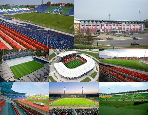 Стадионы и результаты 2 тура Российской премьер-лиги