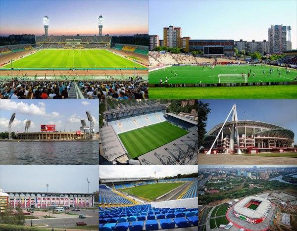 Стадионы и результаты 3 тура Российской премьер-лиги