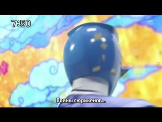 [dragonfox] Shuriken Sentai Ninninger - 29 (RUSUB)