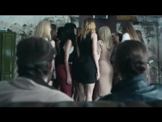 Сцена из сериала